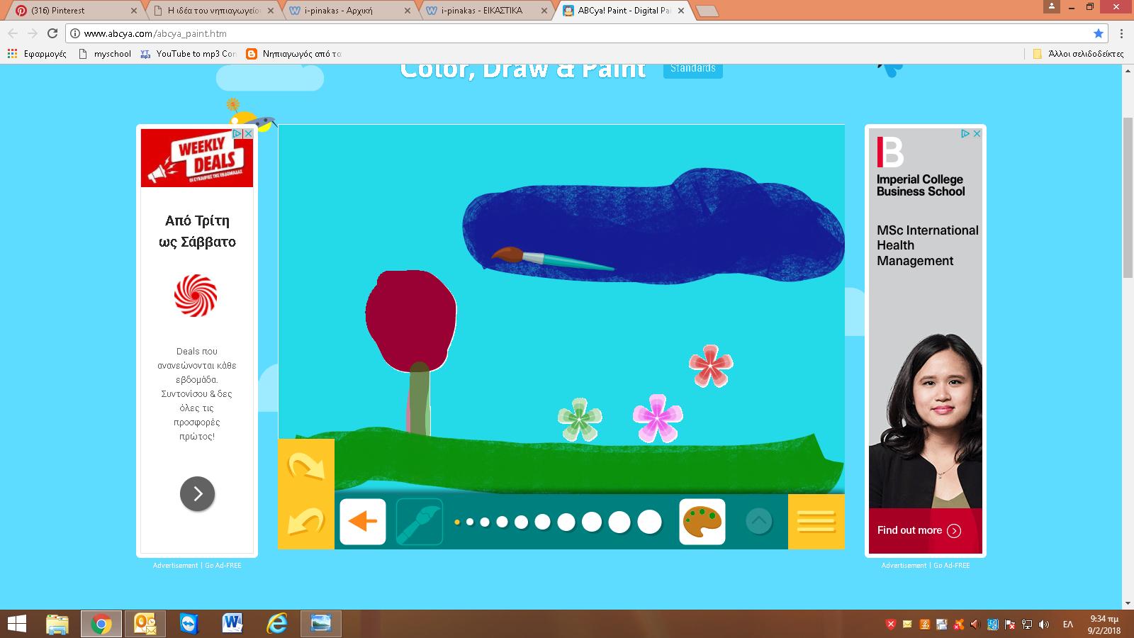 Pin By Matoyla Phlioyrh On Diadrastikos Pinakas Drawing Activities Online Painting Digital Painting