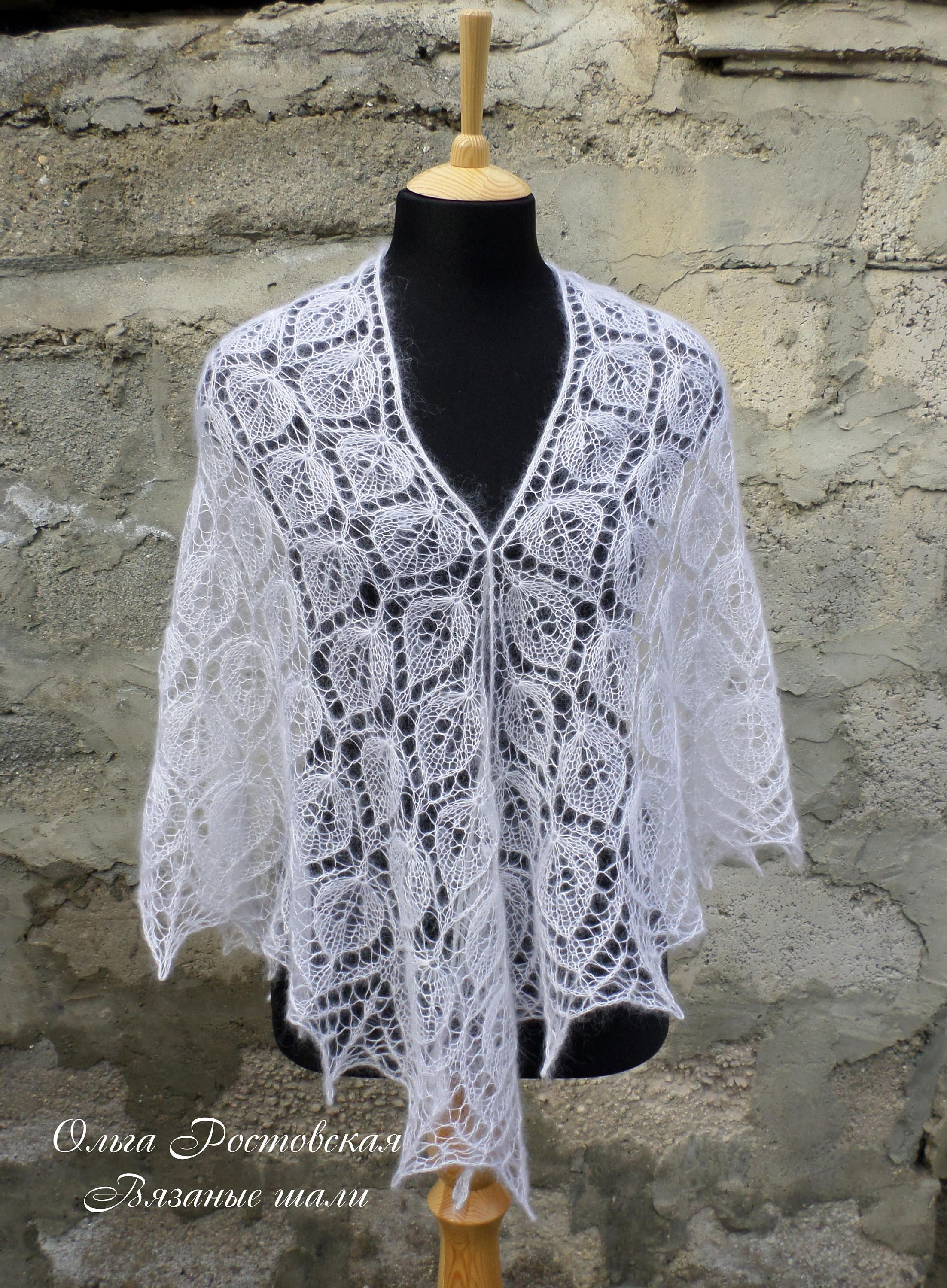 Knitted wedding white lace shawl hand knit white mohair bridal