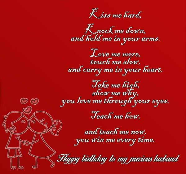 52 Best Happy Birthday Poems Birthday Poems For Husband