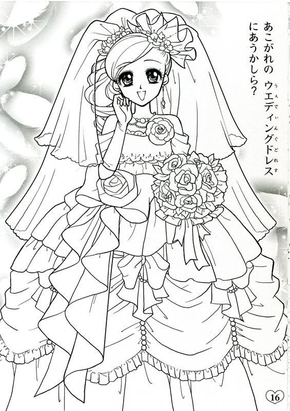 Japanese Shoujo Coloring Book 2 Mama Mia Picasa Web Albums Coloring Books Fairy Coloring Book Princess Coloring