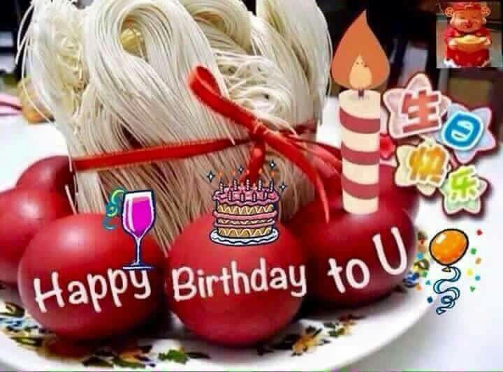 Pin by Hoh Yun Ching on happy birthday   Birthday pictures ...