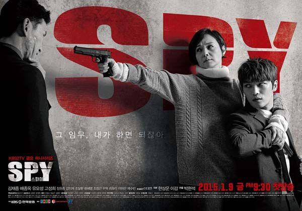 Αποτέλεσμα εικόνας για south Korea movie the spy
