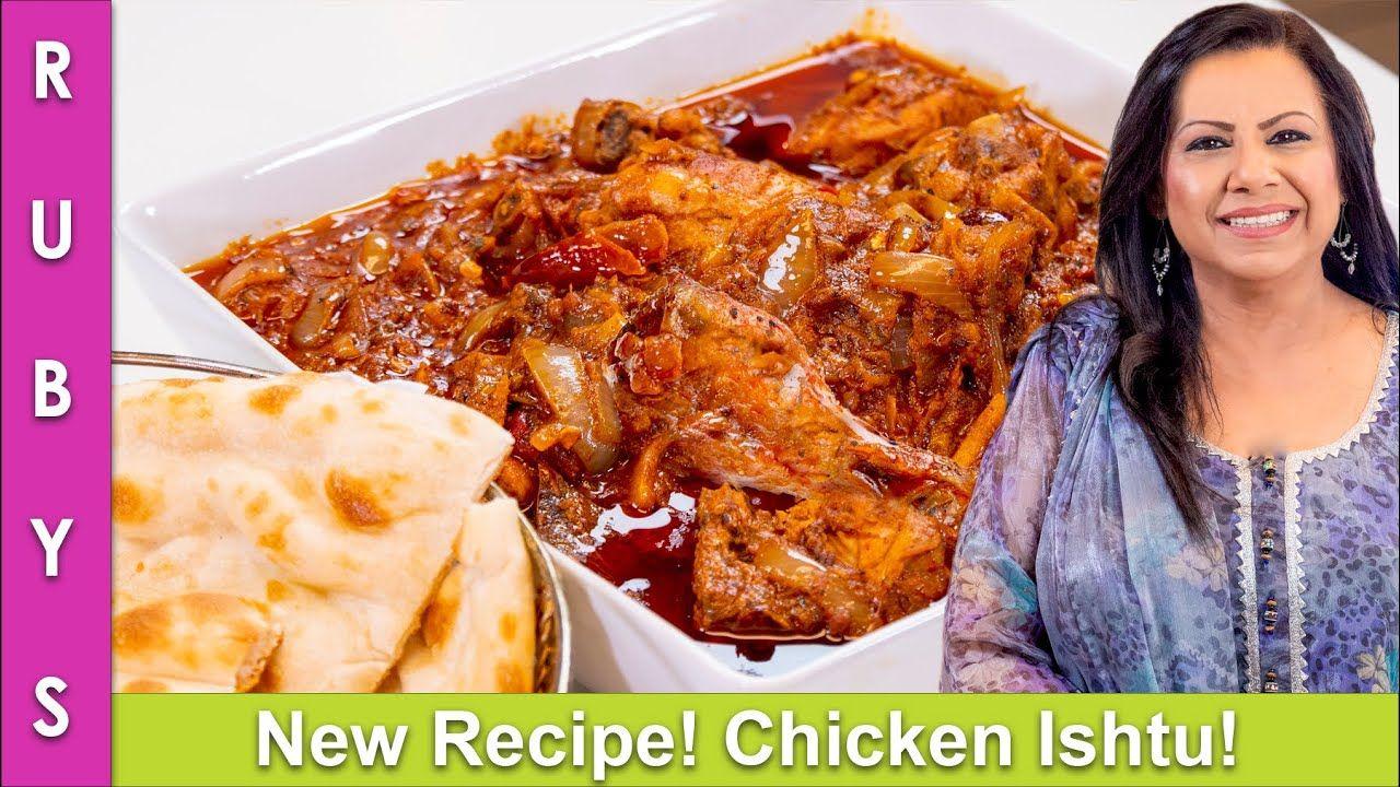 Chicken Ishtu Recipe In Urdu