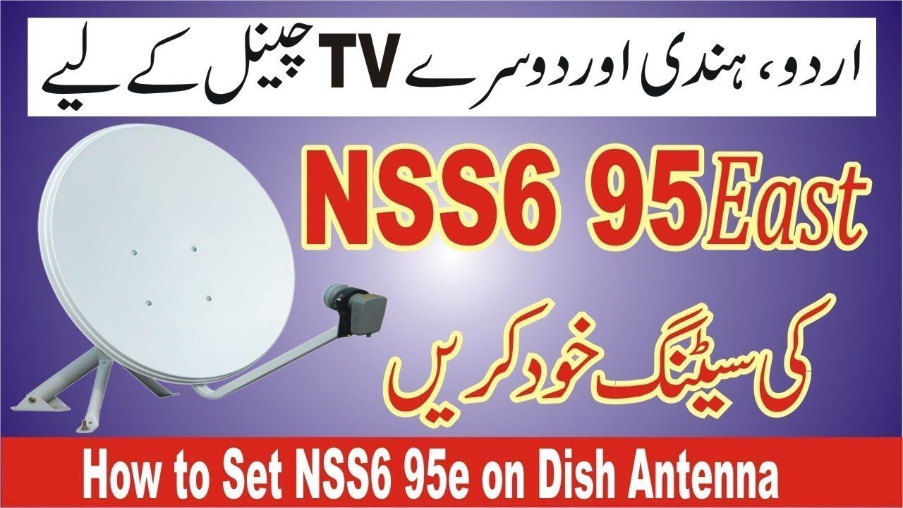 How to Set NSS6 95e Satellite on Your Dish Antenna   Business