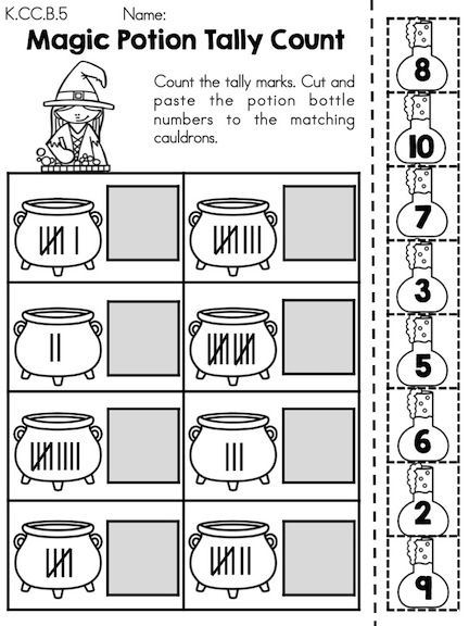 Halloween Kindergarten Math Worksheets | Kinder halloween, Halloween ...