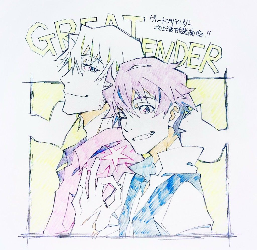 Lorant and makoto The Great Pretender in 2020 Anime