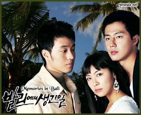 Memories In Bali If U Still Haven T Seen It You Should Watch It
