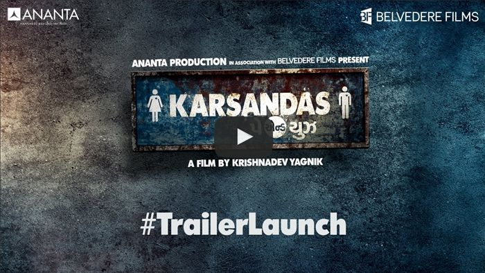 Presenting the official trailer of an upcoming Gujarati film
