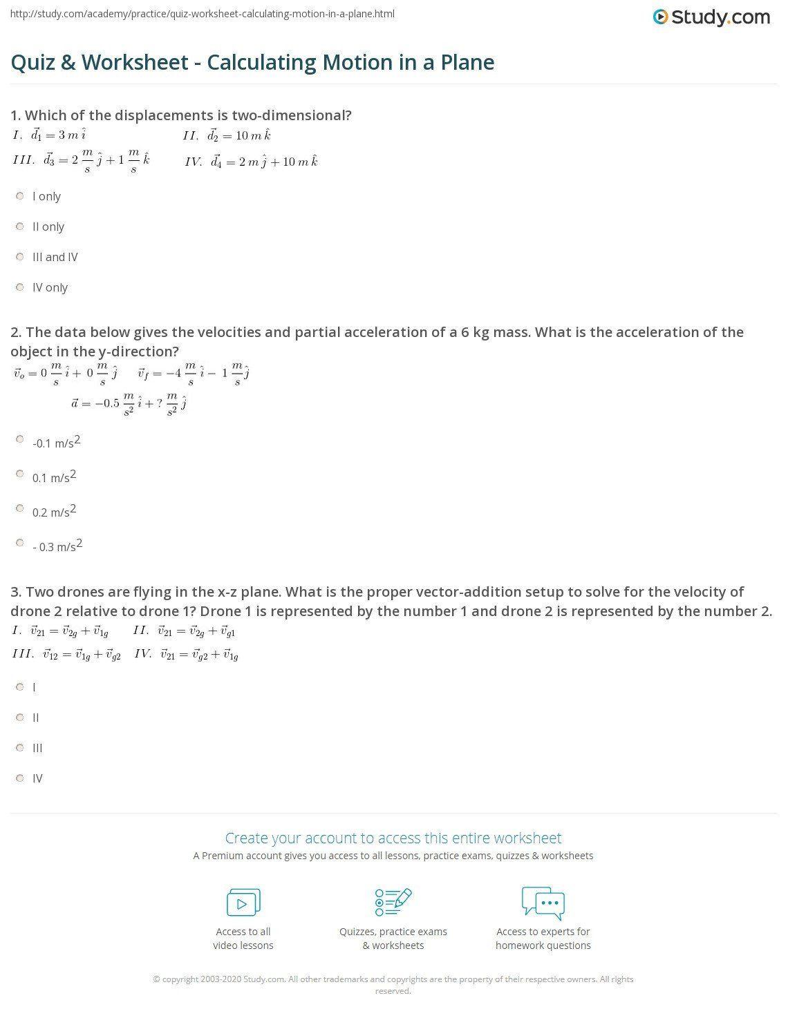 Inertia Worksheet Middle School Quiz Amp Worksheet