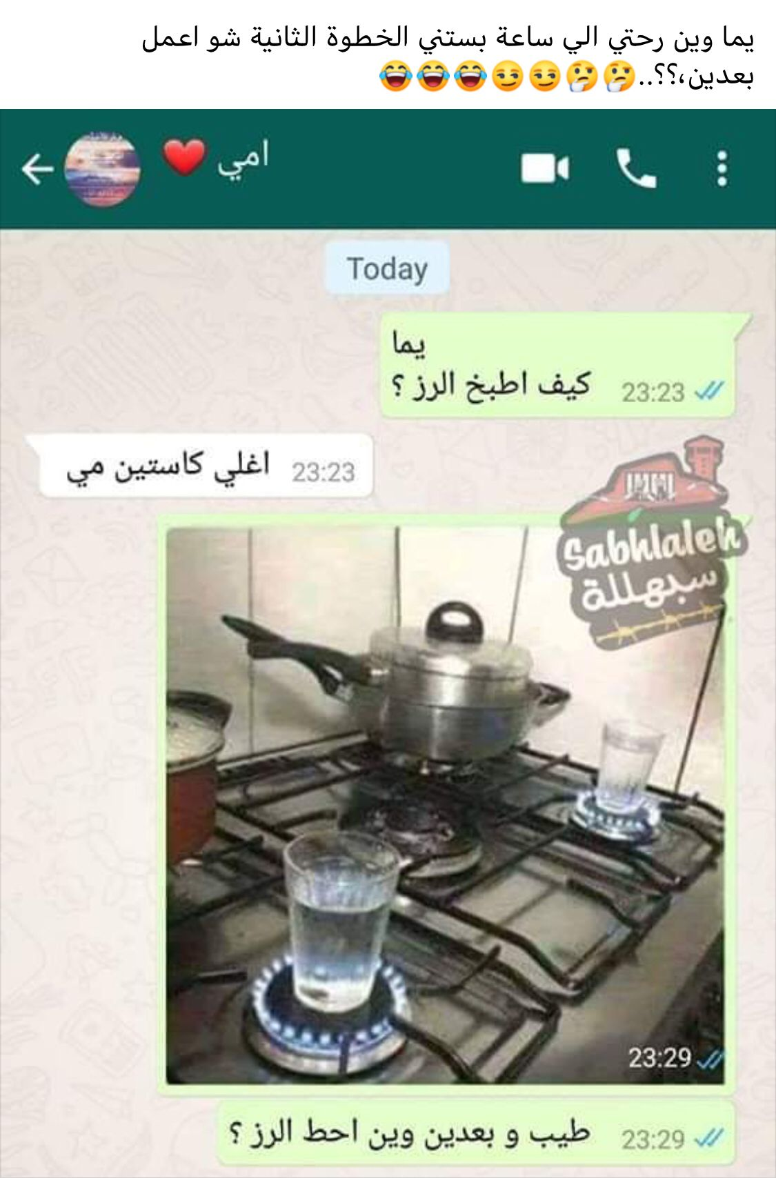 Pin By Najla2006 On ابتسامة ᴗ Funny Fun Quotes Funny Funny Photo Memes Funny Study Quotes