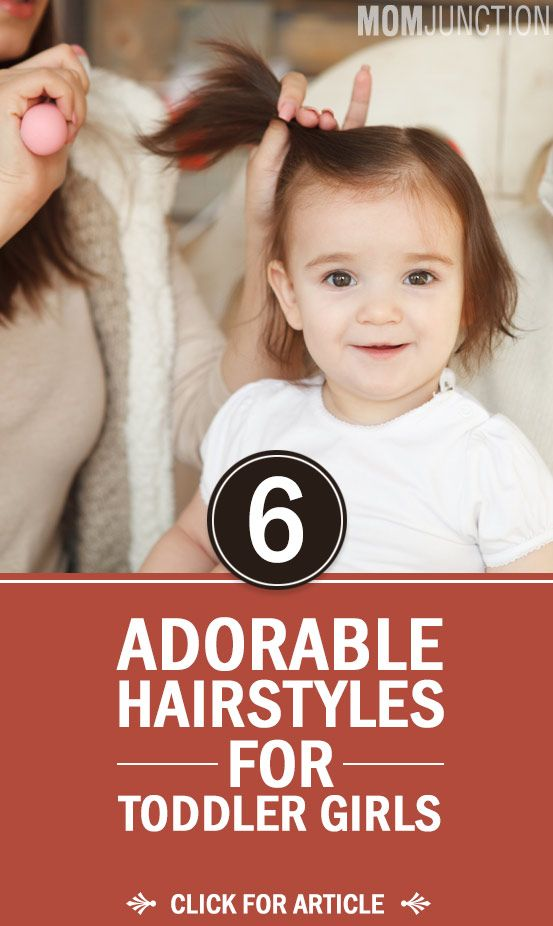 30 Adorable Toddler Girl Haircuts And Hairstyles Hair For Jadaa