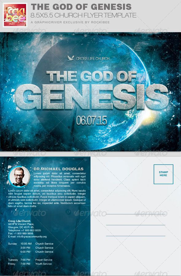 View the flyer and postcard examples below for inspiration - church flyer template