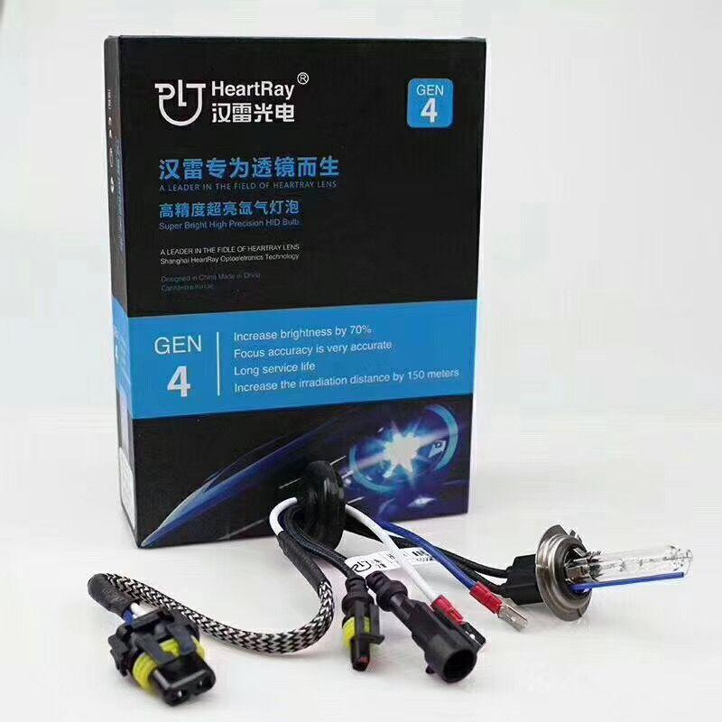 Taochis Headlight 35w Heartray Hid Xenon Bulb D2s D2r Hid D1s D1r D3s D3r Replacement Bulbs In 2020 Hid Bulbs Hid Xenon Car Bulbs