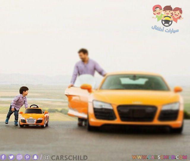 سيارة أطفال كهربائية Toy Car Car