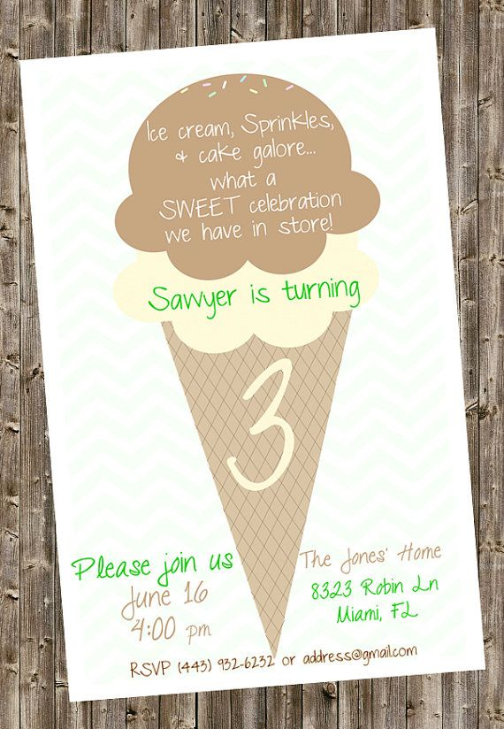 Ice Cream Party Invitation Wording And Toppings