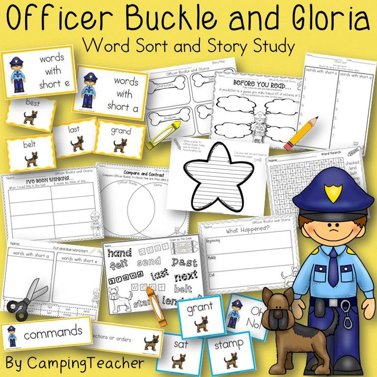 Officer Buckle And Gloria Story Study And Word Sort Short