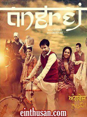 Stuart Little Full Movie In Punjabi Download Deholharmony S Blog