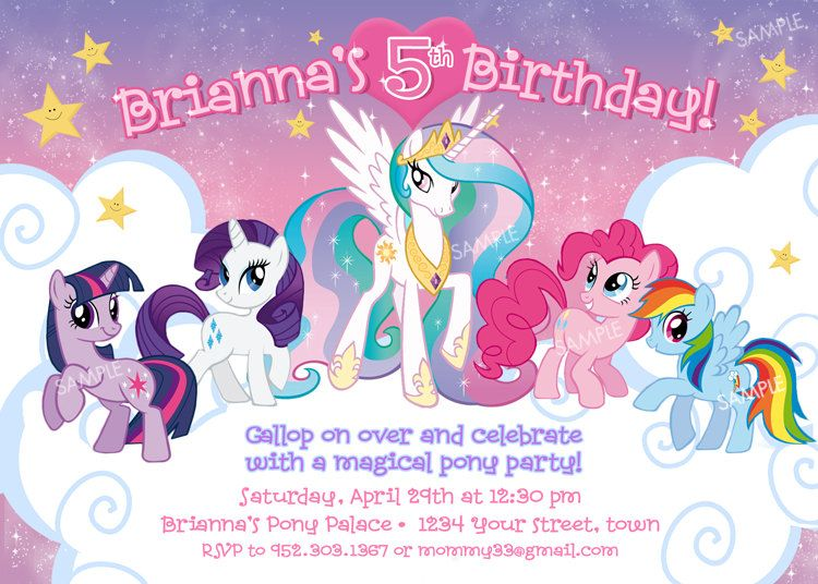 My Little Pony Invitation For Birthday Party Digital Printable - My little pony birthday party invitation template