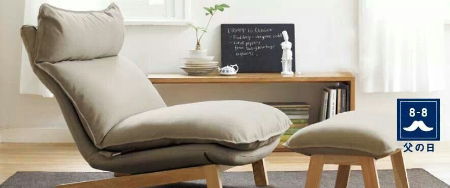 Muji Chair For The Home Pinterest Living Rooms
