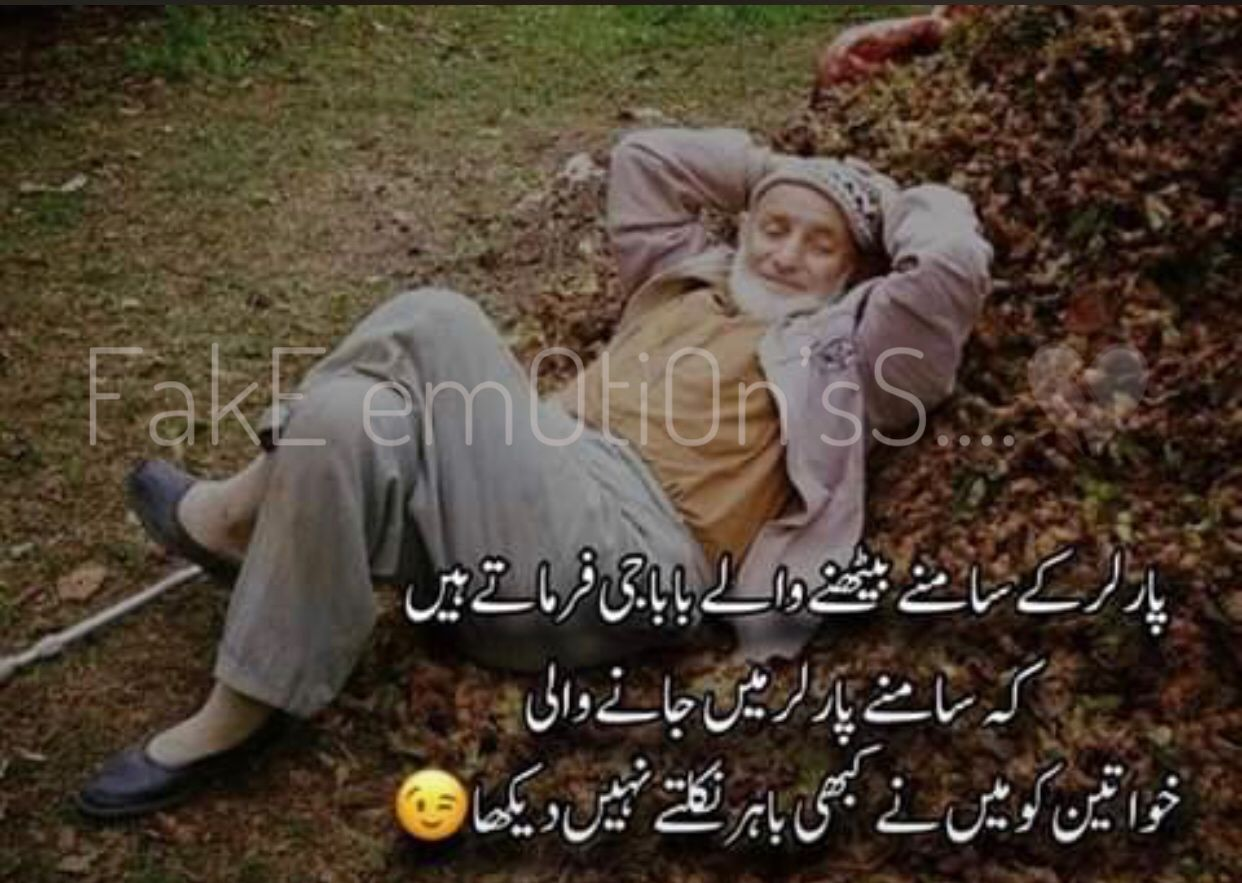 Baba G Such E Kehndy Nay Intense Quotes Funny Jokes Deep Words