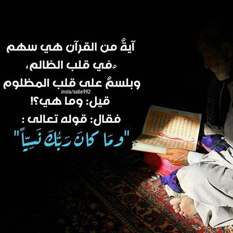 تصميمي Sabe992 صديقتي غلاتي تصاميمي رمزيات جميله شوق تعزيه مااحلاني اعشقك اهواك تؤام روحي اختي رفيقتي سعادتي Islamic Quotes Quran Islam