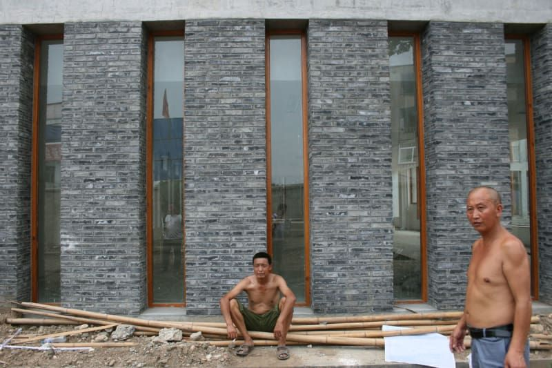 TAO (Trace Architecture Office) · XiaoQuan Elementary School