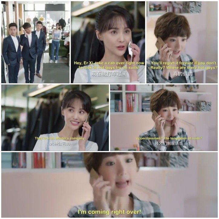 Chinese Drama: Love O2O #When see hot guys 😂😉😉😉 | Love O2O | Hot