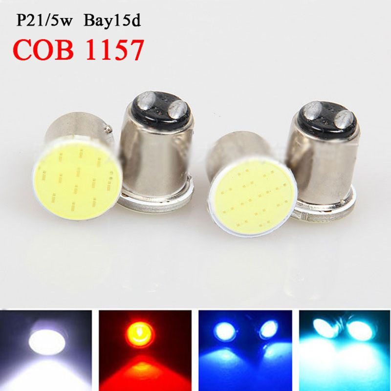 4pcs S25 P21 5w 1157 Bay15d Cob 12v Blue White Red Auto Led Car Rv Reactive Bulbs Rear Turn Signal Lamp Brake Ligh Car Led Lights Car Led Rv Trailers