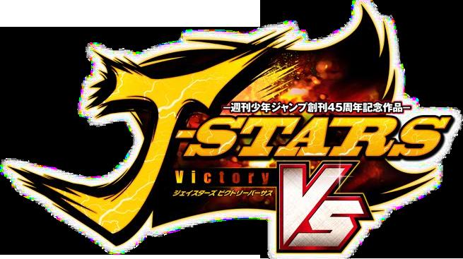 Pin By I Magawa On Logo J Star Game Logo Bandai Namco Entertainment