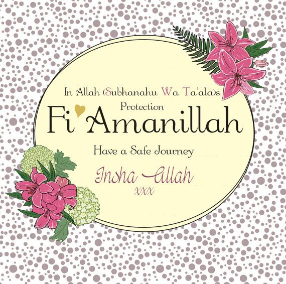 Fi amanillah Have a safe journey | Islamic wedding quotes ...
