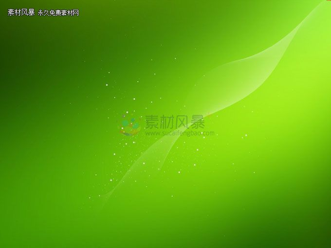 Green PPT background starlight PPT #PPT# green PPT templates base - engineering powerpoint template