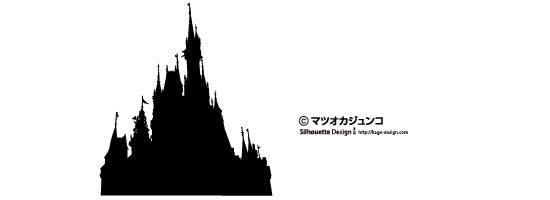ディズニー風お城シルエット 寄せ書き 城 イラスト ディズニー
