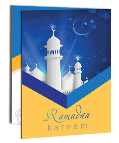 كن داعيا للخير مطويات رمضانية للفوتوشوب Ramadan Brochure Psd Brochure Psd Ramadan Psd