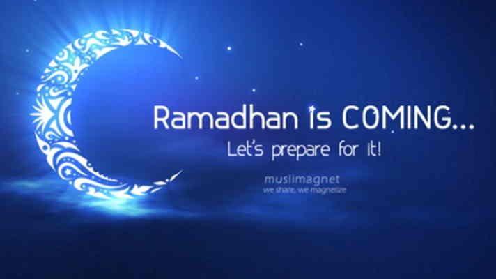 Dp Bbm Sambut Ramadhan 20161437h Bergerak Unik Ada Juga Dp Bbm