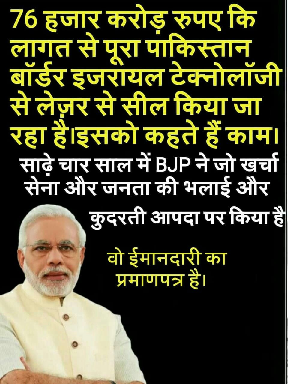 Pin by Narindar Naswa on Vote For B.J.P. (With images