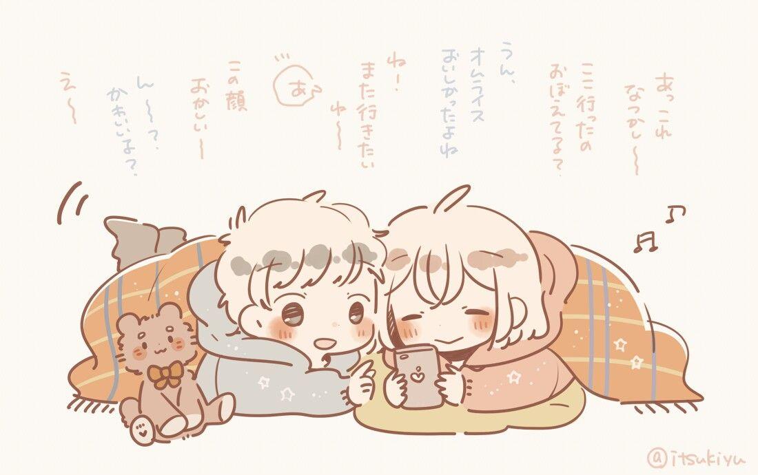 Parejas Anime Bonitas, Cosas Kawaii
