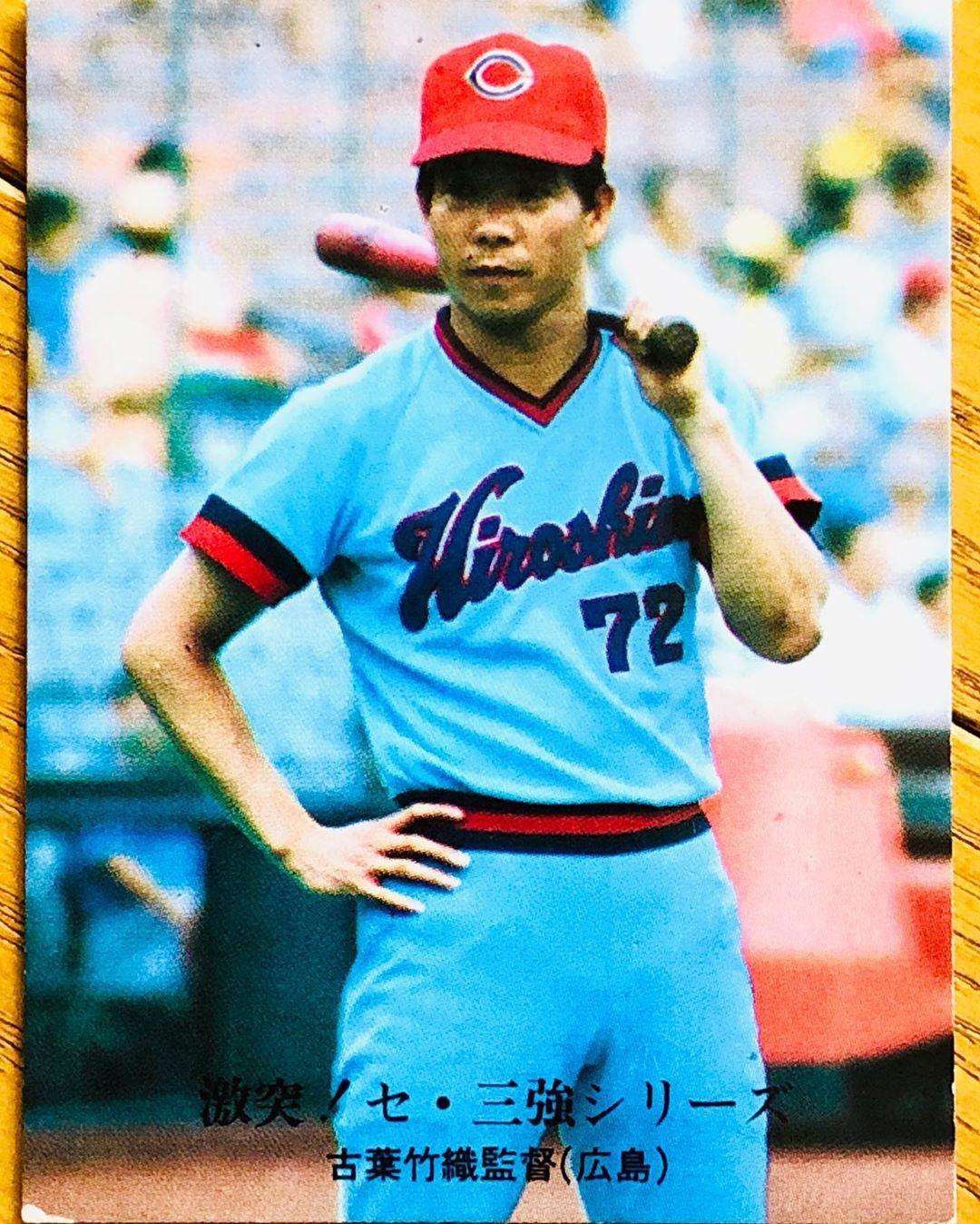 画像に含まれている可能性があるもの:1人以上、野球   Baseball cards ...
