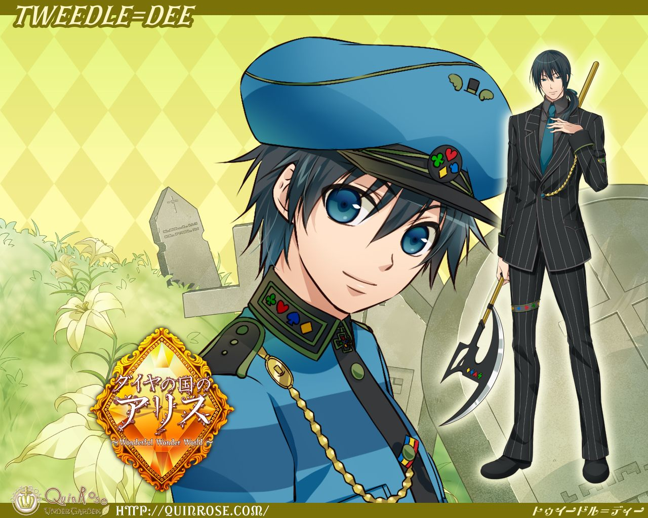 Tweedle Dee - Diamond no Kuni no Alice   Gaming   Alice