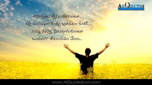 Love Quotes In Telugu For Facebook