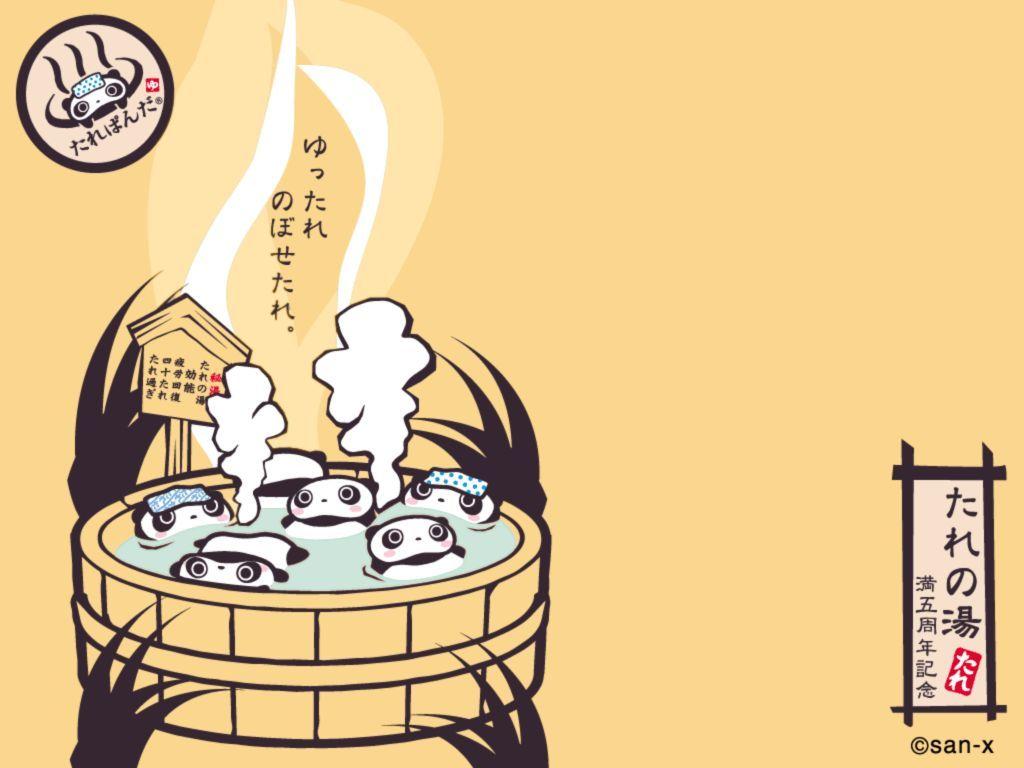 Tarepanda Hot Tub Click Thru For Wallie Size かわいい パンダ