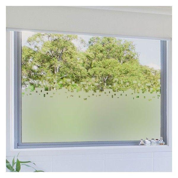 Un brise vue adh sif pour occulter le bas de vos vitres le haut du sticker se d compose en - Stickers fenetre brise vue ...