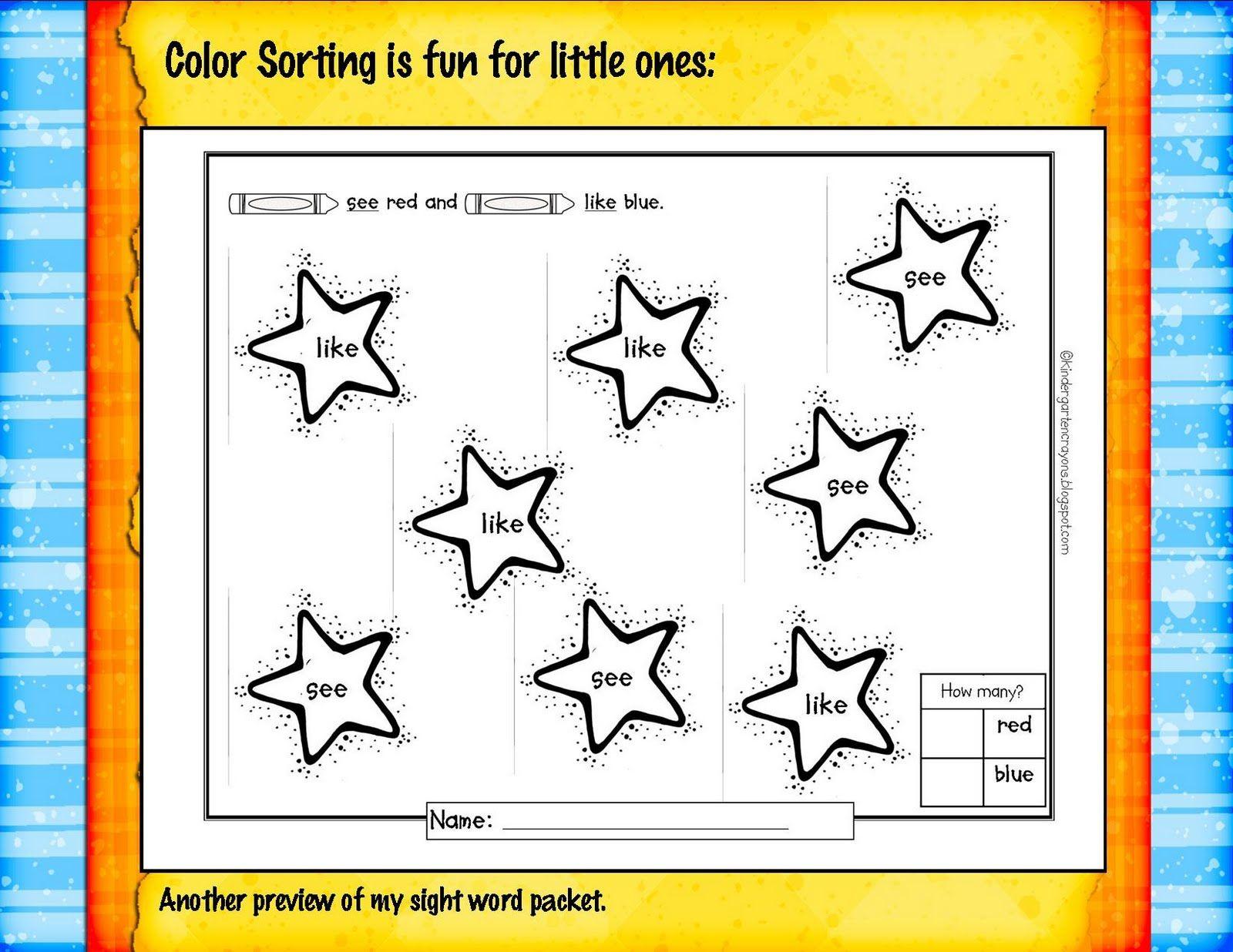 Sight Word Work Sheet