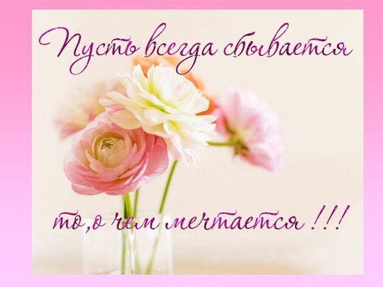 Stilnye Otkrytki S Dnem Rozhdeniya 26 Tys Izobrazhenij Najdeno V Yandeks Kartinkah Birthday Wishes Birthday Wishes Cards Personalized Birthday Cards