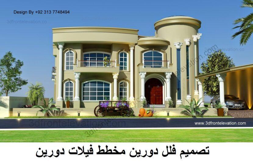 أفضل مخطط فيلا كلاسيكية بتصميمات فخمة Villa Design Modern Villa Design House Plans Mansion