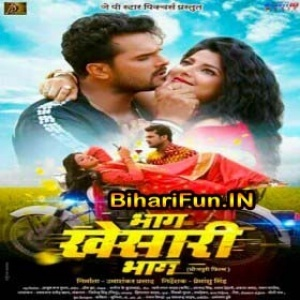 Bhag Khesari Bhag Khesari Lal Yadav 2019 Mp3 Songs Bhag Khesari Bhag Khesari Lal Yadav 2019 Mp3 Songsbhojpuri Movies Mp3 Songs B Mp3 Song Movies Songs