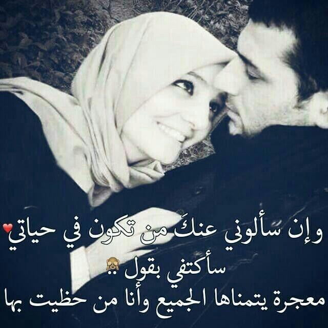 ربي مايحرمني من وجودك بقربي خالد بحبك كتير ياعمري Love Quotes Poster Movie Posters