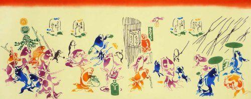 Chusen TENUGUI Kingyo Zukushi 37 x 98cm Kingyo Zukushi: Exhaustive collection of Goldfish