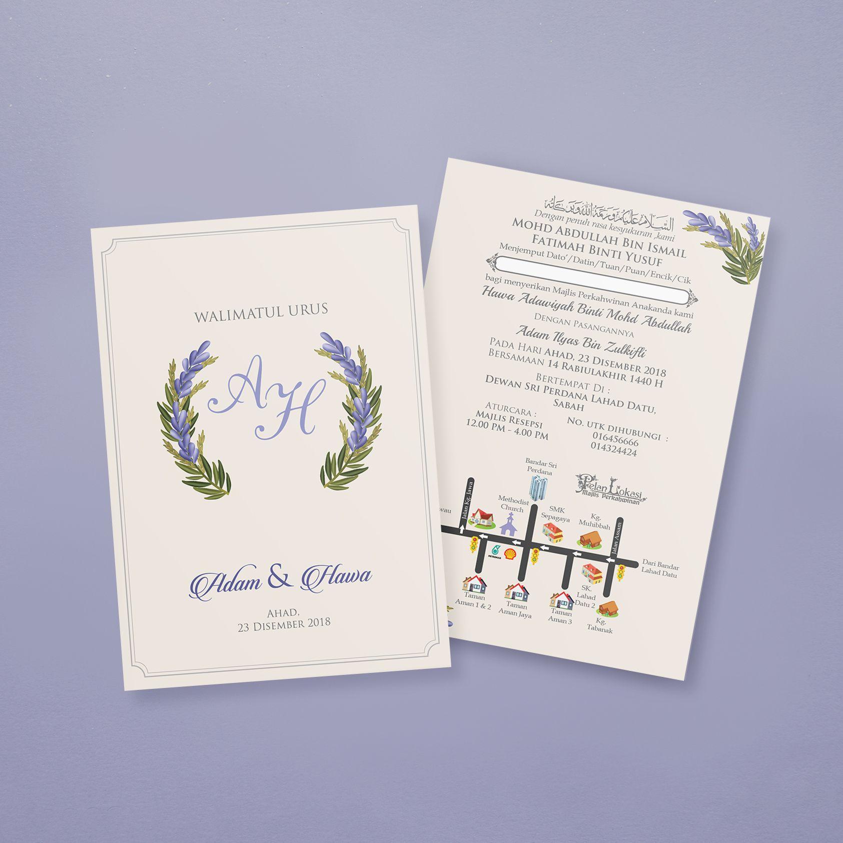 Fl005 Kerja Kahwin Kartu Pernikahan E Card