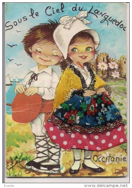 couple d'enfants - Delcampe.fr