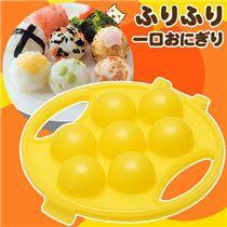 6-cup yellow Onigiri shaper rice ball mold from Japan